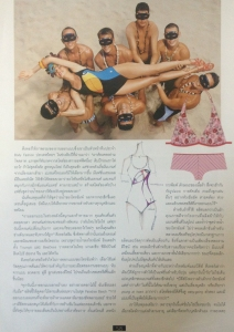 PRESS RELEASE:Triumph International swim Asian S/S2006 magazine spread about Alice's designs